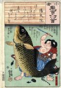 Vintage Japanese Samurai warrior killing fish
